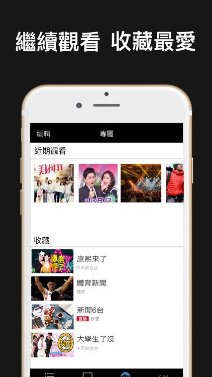 TAIWAN)電視劇連續劇:韓劇tv & 新聞直播線上看 screenshot-4