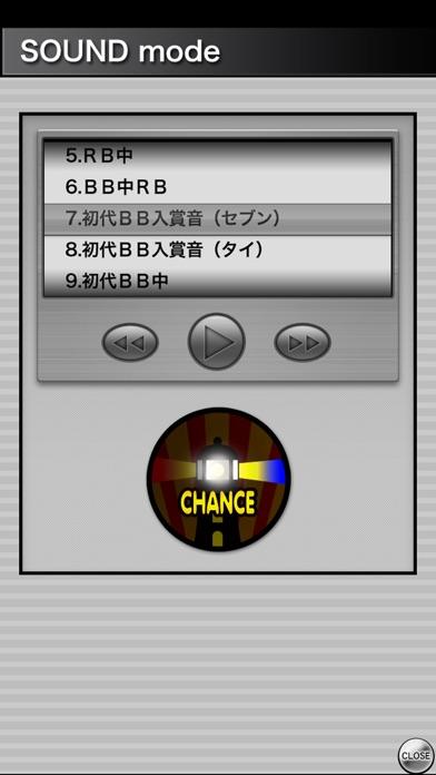 大漁Ⅱ ScreenShot1