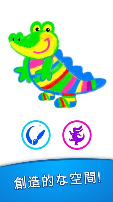 幼児 動物 色塗り お絵かき 塗り絵 学習 子供 ゲーム 3スクリーンショット6