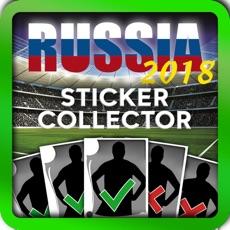 Activities of Russia 2018 Sticker Collector