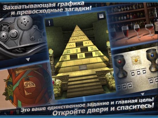 Побег игра : Doors&Rooms 2 для iPad
