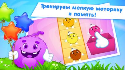 Фигуры и цвета: обучающая игра