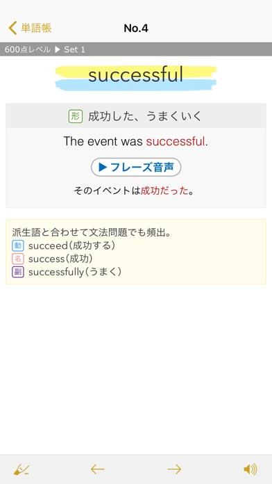 金のフレーズ1 screenshot1