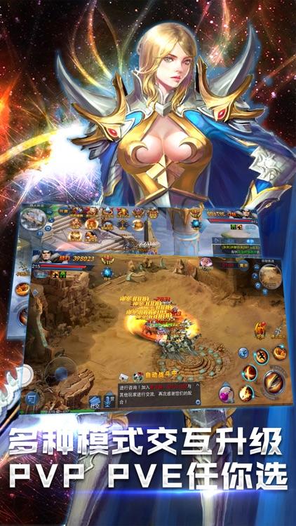 绝地永恒-精品3d魔幻动作游戏 screenshot-3