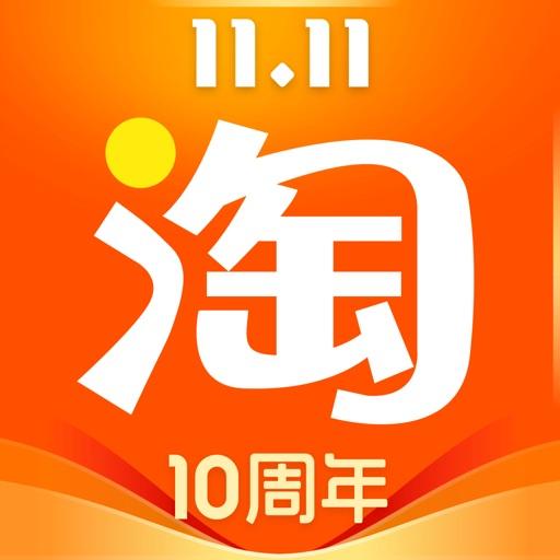 taobao - Shopping