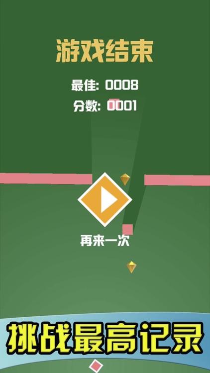 跳舞的方块-单机小游戏 screenshot-3
