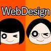 初めてのHTML5&CSS3 魅せる!Webデザインアイコン