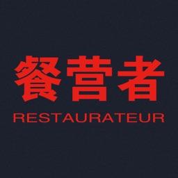 餐营者Restaurateur