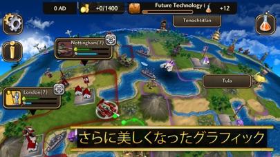 Civilization Revoluti... screenshot1