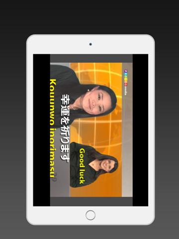JAPANESE - Speakit.tv (Video Course) (7X008VIMdl) - náhled