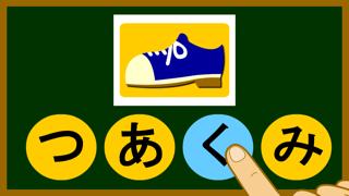 hiragana-tango2のおすすめ画像4