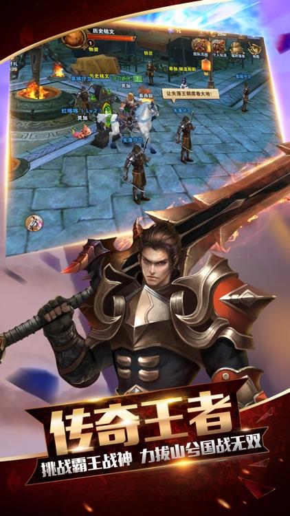 轩辕神域 - 文明冲突史诗之战