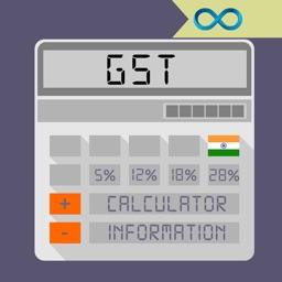 GST Calculator - HSN SAC Code