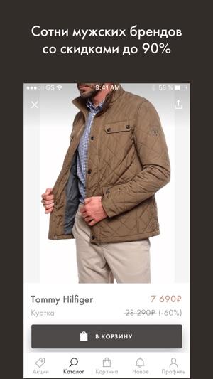 2bb2b81c8a8 KUPIVIP Men  мужская одежда on the App Store