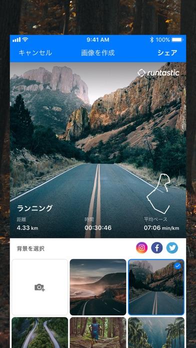 Runtastic ランニング&ウォーキング ScreenShot4