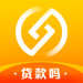 82.贷款吗-手机贷款借钱app