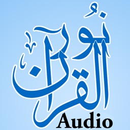 Nurul Quran Audio