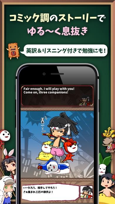 ゲームで英語を学習!英語物語のおすすめ画像4