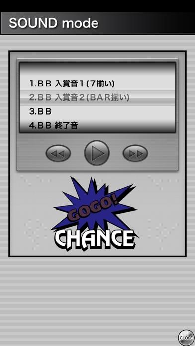 アイムジャグラーEX screenshot1