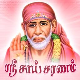 Sri Shirdi Sai Saranam