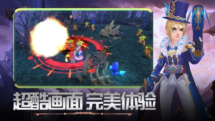 龙魂大陆-英雄觉醒:西方魔幻3D二次元动作手游