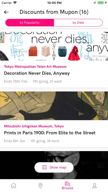 TokyoArtBeat screenshot-1