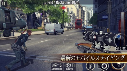 Sniper Strike: Special Opsのスクリーンショット4