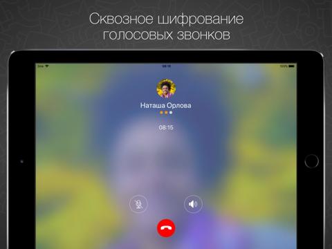 Threema screenshot 3