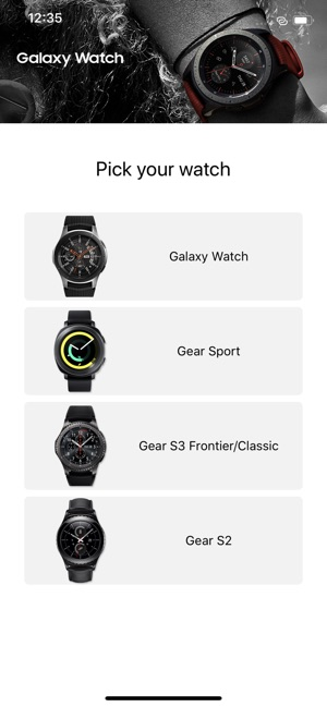 Samsung Galaxy Watch (Gear S) Screenshot