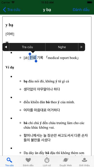 KVEDict - Từ Điển Hàn Việt screenshot three