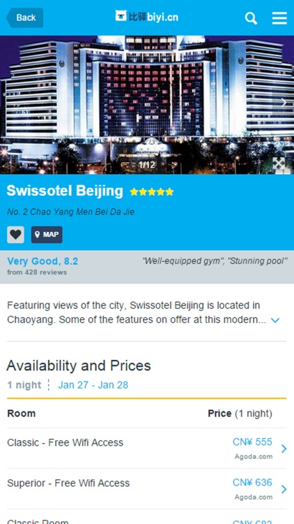 Biyi: Hotel Search