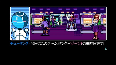 Read Only Memories Type-Mのおすすめ画像3