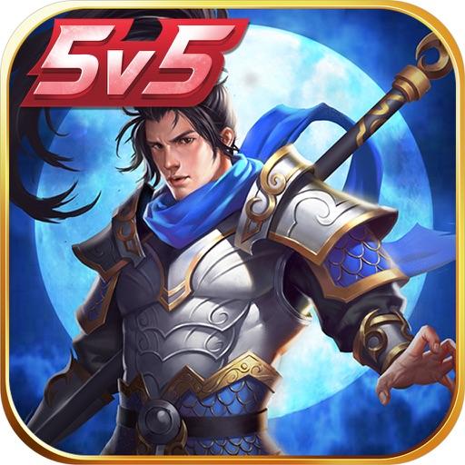 王者超神:秒杀一切moba! iOS App