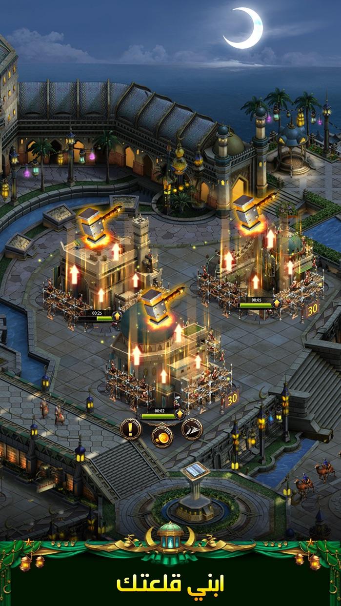 انتقام السلاطين Screenshot