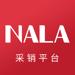 123.NALA采销平台