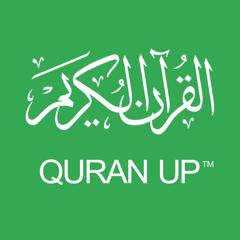 Quran Up : 16 lines Mp3 Quran