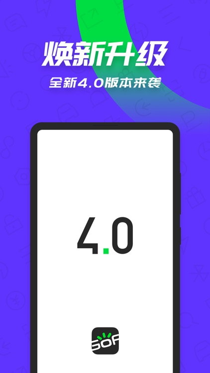 GoFun出行-首汽共享汽车 screenshot-4
