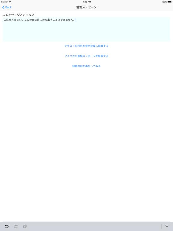 https://is5-ssl.mzstatic.com/image/thumb/Purple118/v4/ab/74/61/ab746153-f256-3e5a-d28d-6434d52bea13/pr_source.png/576x768bb.png