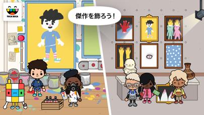 Toca Life: After Schoolのおすすめ画像3