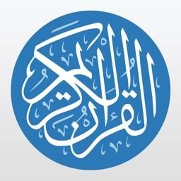 Quran Audio & Translation - القرآن الصوتي مع تفسير