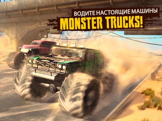 Racing Xtreme: Rally Driver 3D для iPad