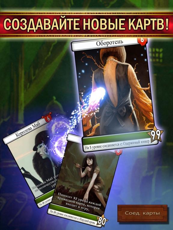 Игра Cabals: Card Blitz