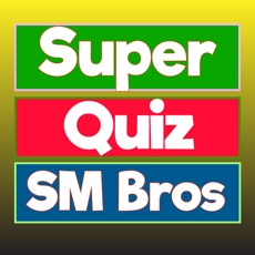 Activities of SMB Quizlet For Amino Gametime