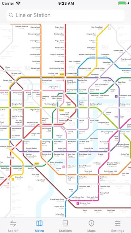 Metro Shanghai Subway by MetroMan