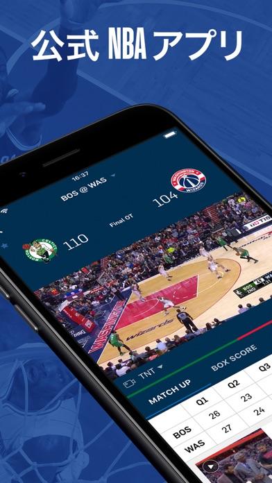 NBA App ScreenShot0