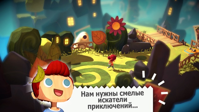 WonderWorlds Screenshot