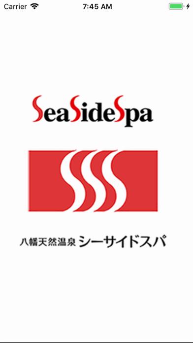 八幡天然温泉SeaSideSpaのおすすめ画像1