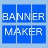 Banner Maker - iPhoneアプリ