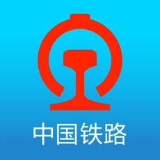 www.12306.cn是中国铁路客户服务中心唯一网站