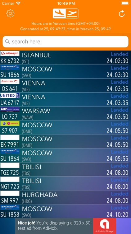 EVN Yerevan Airport Timetable screenshot-1